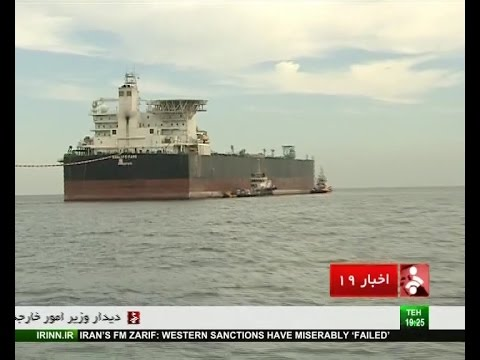 Iran largest floating oil terminal in Persian Gulf بزرگترين