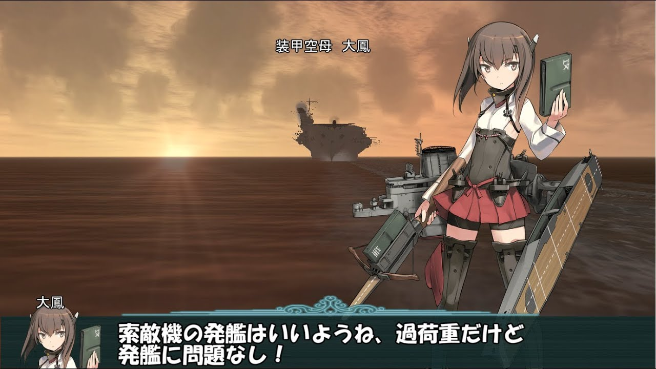 艦これil 2 九十六隻目 ジャム島攻略作戦 1マス目 高解像度版 Youtube