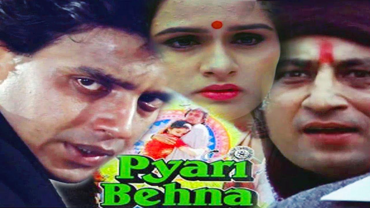 Download Mithun Chakraborty,Shakti Kapoor,Padmini Kolhapuri, Pyari Behna Hindi Full HD Movie |