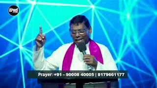 Rev. Carl Komanapalli Sermons || Telugu Christian Sermon