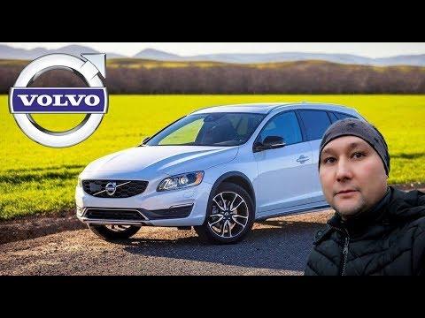 ОБЗОР Вольво V60 Кросс Кантри тест драйв