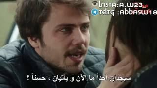 سيلين وعلي مشهد حادث سيلين