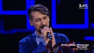 Александр Мамедов –