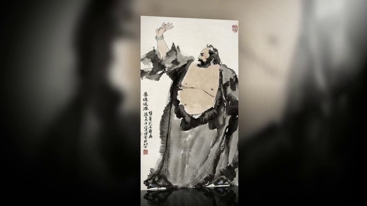 風潮唱片- 八段錦 - 引子 - YouTube