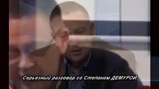 Как одна встреча может превратить великого президента в изгой! Степан Демура