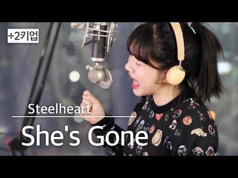 +2키업(ㅎㅎ..)😱 She's gone (쉬즈곤) 커버 - Steelheart | 버블디아