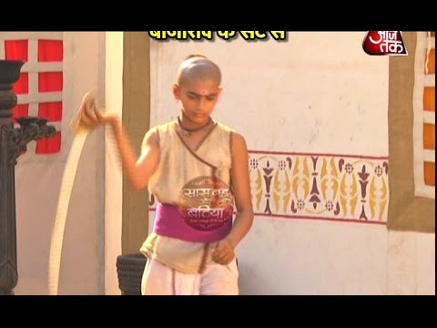 Bajirao learning fighting skills from his father