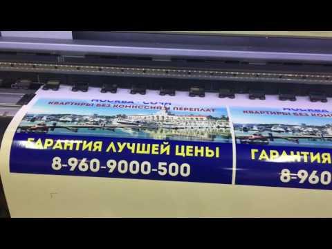 реклама новостроек москвы