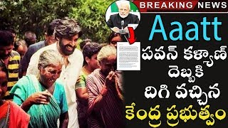 One More Sensational Victory For Janasena Chief Pawan Kalyan | Life Andhra