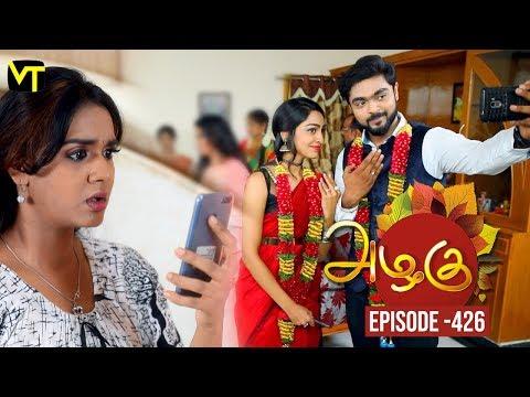 Azhagu - Tamil Serial | அழகு | Episode 426 | Sun TV Serials | 15 April 2019 | Revathy | VisionTime