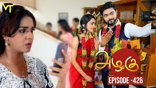 Azhagu - Tamil Serial | அழகு | Episode 426 | Sun TV Serials | 15 April 2019 | Revathy | VisionTime