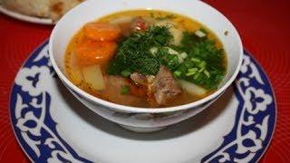 Шурпа - узбекское блюдо