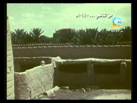 life before 70 years in Saudia Arabia