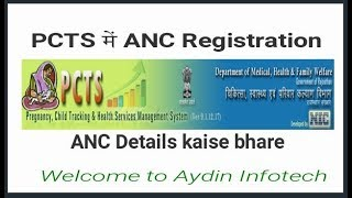 New ANC Registration  in PCTS (Hindi) || Aydin Infotech