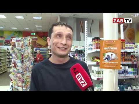 Мужчина из Краснокаменска не поверил, что выиграл миллион