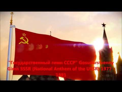 ALL Russian National Anthems From 1791 to Present Day