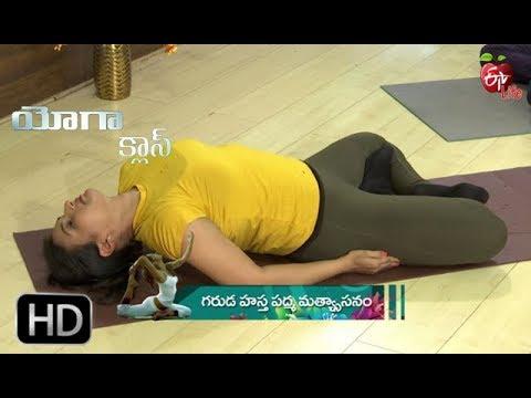 Yoga Class | Garuda Hastha Padma Matsyasana | 4th  May 2019 | ETV Life
