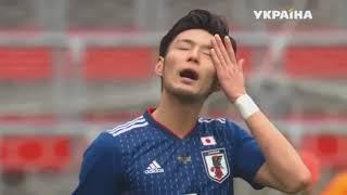 Japan 1 Ukraine 2 Kirin Cup 2018
