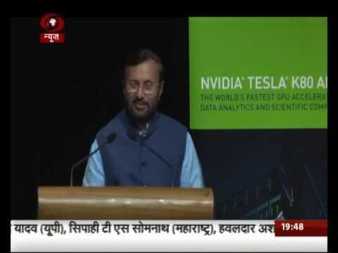 Union Min Prakash Javadekar launches PARAM-ISHAN supercomputing facility