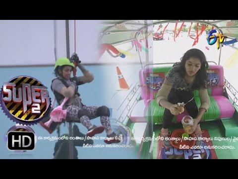 Super 2 | 13th December 2016| Full Episode | ETV Telugu