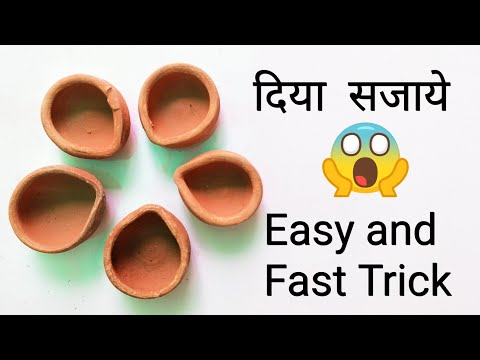 5 Easy way to decorate Plain Diya/ Diya decoration ideas/ How to color and decorate Diwali Diya