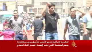 الأمن العراقي يغلق عدة جسور وطرق وسط بغداد