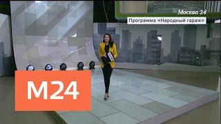 """""""Строительство в деталях"""": Московские центральные диаметры - Москва 24"""