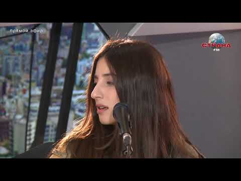 Kristina - Остаться внутри. Концертный зал. Страна ФМ LIVE