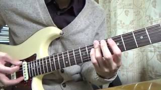 I Want You(She's So Heavy) - The Beatles - Guitar