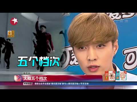 [NEWS VIDEO] 170807 EXO Lay Zhang Yixing 张艺兴 @ Entertainment Star World News