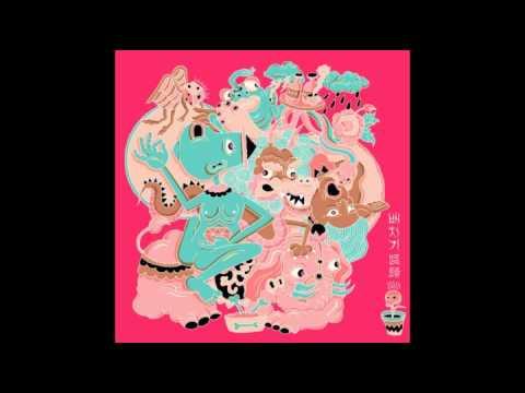 [HQ] [AUDIO] 배치기 (Baechigi) - 왈칵 (Feat. 여은 Of 멜로디데이) @ Mini Album '회귀 (回歸)'