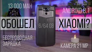 Смартфон для БАТИ обошел по камере XIAOMI? Ulefone Power 5 ОБЗОР