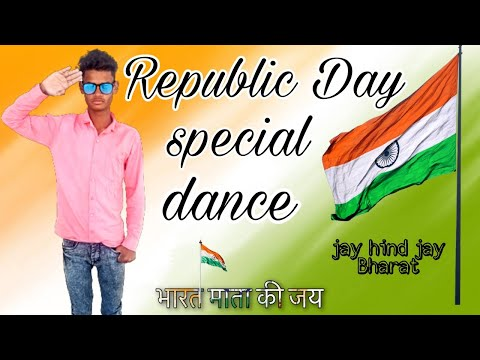 republic-day-special-dance-performance-on-desh-bhakti-song-dance-(this-is-for-all-indians)