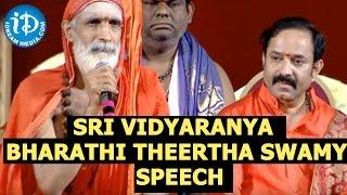 Sri Vidyaranya Bharathi Theertha Swamy Speech - Sampoorna Bhagavad Gita Audio Launch