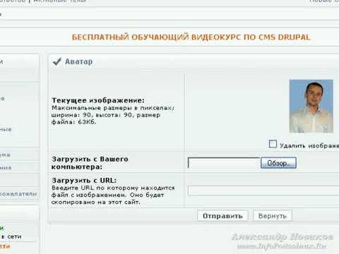 Новичок SEO-шник. Урок №14. Регистрация на Форумах и оставление сообщений. (Александр Новиков)
