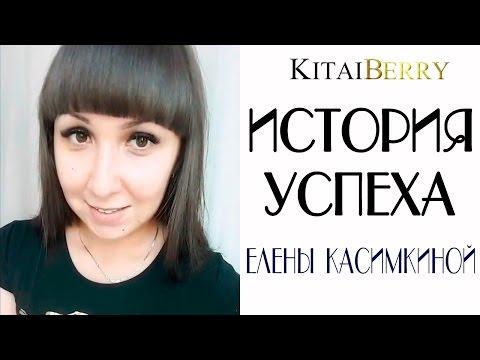 Работа в Новокузнецке: свежие вакансии