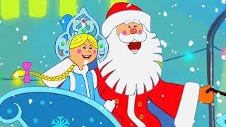 Песенка Царевны - С новым годом! Жила-была Царевна - Новогодние песенки для детей