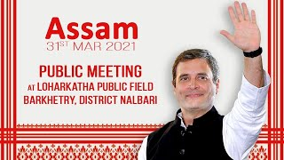 LIVE: Shri Rahul Gandhi addresses a public meeting in Nalbari, Assam.