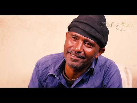 New 2018 Eritrean Comedy FitsFits ፊጽፊጽ in 4K (High Quality) thumbnail