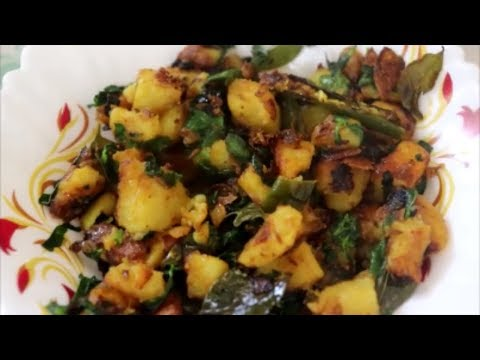 ALOO METHI FRY||POTATO RECIPES||RAMA SWEET HOME