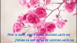 Kya Khoob Lagti Ho Instrumental With Lyrics