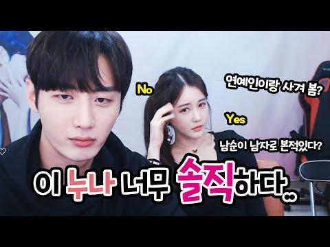 집 비밀번호도 공유하고 비밀공유하는 사이?! #박가린