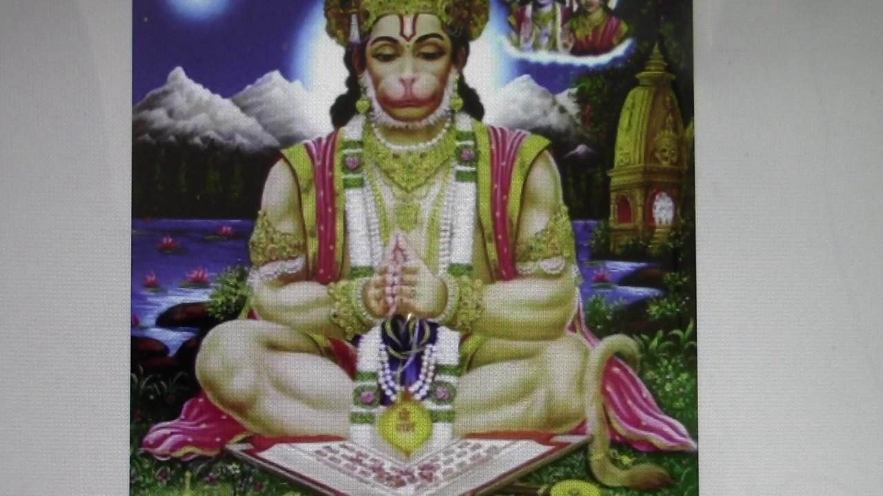 Sankat Mochan Hanuman Ashtak Pdf