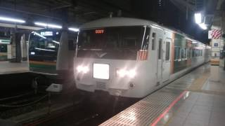 ムーンライトながら 約20分遅れ 東京発車