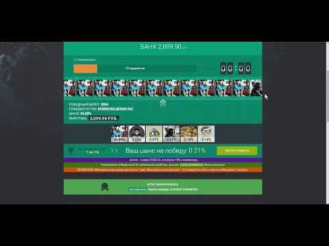 онлайн казино с первоначальным капиталом