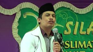 Kyai Muhammad Nadif | Cibngkong Pekuncen Banyumas
