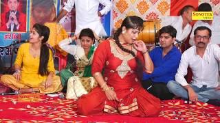 Teri ankhon ka ye kajal || Hit haryanvi song || DC Madana | Deepika Dogra