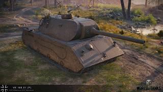 World of tanks как всегда в своем репертуаре Операция Трофей