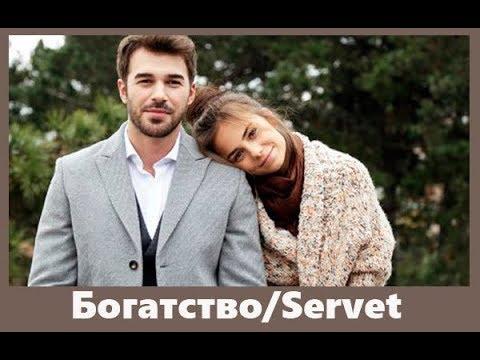 Турецкий сериал черная любовь сюжет