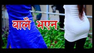New nepali lok dohori song 2074_2017 ll Balai Bhayena ll Dance video Sagun Baburam & jyoti Gorkhali